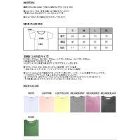 Tシャツ メンズ 半袖 身のまわりの物を並べている クールなデザインTee
