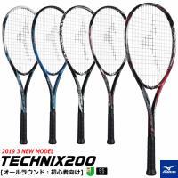 新入生おすすめ MIZUNO ミズノ ソフトテニスラケット TECHNIX 200 テクニクス 200  初心者用 新入生向け 63JTN875  ガット張り済み