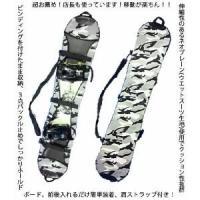 【スノーボードボードケース】,カバー