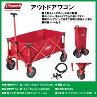 多くの荷物を楽に運べる簡単収束型ワゴン。■大型タイヤでスムース楽々移動■ストッパー付タイヤでさらに使...
