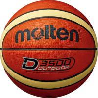 モルテン アウトドアバスケットボール7号球 ブラウン×クリーム B7D3500 【2017】 【ztzt】