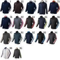 メンズ レディース トレーニングジャケット(男女兼用) バックプリントあり  S〜Mに、LサイズがL...