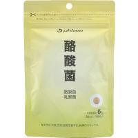 ファイテン PHITEN サプリメントシリーズ 酪酸菌 GS569000