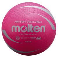 モルテン Molten ミニソフトバレーボール ピンク S2V1200P