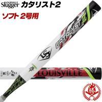 ■メーカー情報■ 【種類】ソフトボール用(2号) 【ブランド名】louisville slugger...