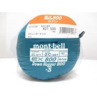 モンベル ダウンハガー 800 #3 mont-bell #1121291 バルサム R-ZIP