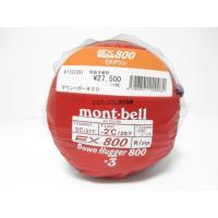 モンベル ダウンハガー 800 #3 mont-bell #1121291 サンライズレッド R-ZIP