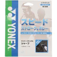YONEX(ヨネックス)ソフトテニス ストリングス サイバーナチュラルシャープ CSG550SP ブラック