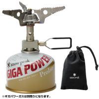 ※ガス缶は別売りです。2007年にリリースされた「マイクロマックス」。効率良く炎を上げる台形バーナー...