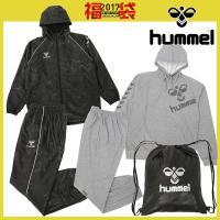 【大人気】<hummel(ヒュンメル)>【 洗練されたスポーツアイテム】デンマークのスポーツ用品メー...