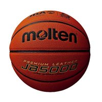molten モルテン 合皮ミニバスケット検定球 5号 B5C5000 バスケットボール 5号ボール ジュニア オレンジ 5号球 セール