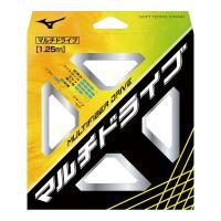 MIZUNO(ミズノ)ソフトテニス ストリングス MULTIFIBER DRIVE 63JGN80801 ナチュラル