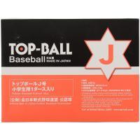 トップ TOP J 号 ダース箱 TOP-TOPJP12 野球 軟式球 ジュニア WHT 送料無料