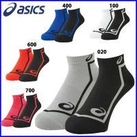 ○メール便送料無料 アシックス ランニングソックス 靴下 2足組 3093A026