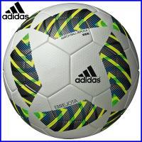 FIFA Club World Cup Japan 2015 レプリカ4号球 小学生向けサッカーボー...
