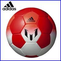 [メーカー名/品名]アディダス adidas サッカーボール  [商品名/品番]メッシ AF4623...