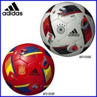 [メーカー名/品名]アディダス adidas サッカーボール   [商品名/品番]ボージュ グライダ...