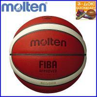 〇名入れOK! モルテン  バスケットボール 6号球  国際公認球  B6G5000