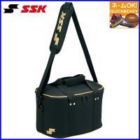 ◇ネーム刺繍OK 送料無料!エスエスケイ 野球 ボールケース ボールバッグ(2-3ダース用) BH2002