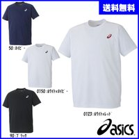 チームTシャツ、ユニフォームに。速乾だから部活の練習で活躍  [種別] ユニセックス スポーツTシャ...