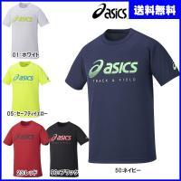 [カテゴリー]一般 ジュニアサイズ Tシャツ プラシャツ 半袖シャツ  [商品名/品番]XT587N...