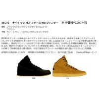 カラー 009ブラック/ブラック/アンスラサイト/ガムライト  770ウィート/ウィート/ブラック/...