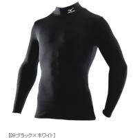 保温、動きやすさ、吸汗速乾に優れたバイオギアシャツです カラー 09:ブラック/ホワイト  サイズ ...