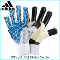 ,サッカー/フットボール,GKグローブ,AJP-BPG73-AP6992,アディダス ACE TRA...