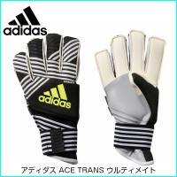 ,サッカー/フットボール,GKグローブ,AJP-DKM95-BS4099,アディダス ACE TRA...