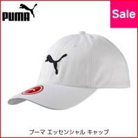 ,マルチスポーツ,帽子・キャップ,PMJ-052919-02,プーマ エッセンシャル キャップ,ホワ...