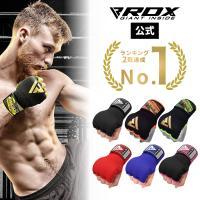 送料無料 RDX バンテージ 正規品 ハンドラップ ボクシング ムエタイ サポーター