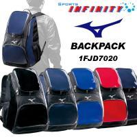 【刺繍無料】ミズノ 野球用バッグ バックパック エナメル製 1FJD7020