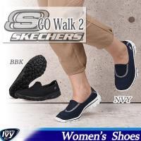 ウォーキングシューズをさらに進化させた、GOwalk 2 シリーズ。