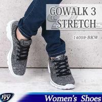 アスレチック・ウォーキングは、Skechers GOwalk 3 シリーズの Stretch でさら...