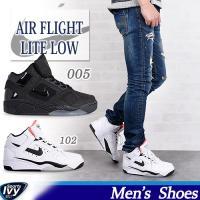 90年代のナイキバスケットボールを代表する名作、エアフライトライトのLOWカットバージョン。