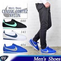 シンプルさと履き心地のよさを兼ね備えたクラシックデザイン。