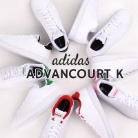 アディダス adidas スニーカー ガールズ ADVANCOURT K アドバンコート K EF0211 EF0213  白