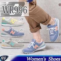 1988年デビューの「996」を女性向けにスリム化して展開する「WR996」。