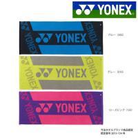 「2017モデル」YONEX(ヨネックス)「スポーツタオル AC1041」