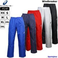 アシックス ウインドブレーカー パンツ メンズ トレーニングウェア 裏起毛 2031A899 5カラー 防風 防寒 保温 チーム ズボン