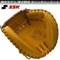 SSK エスエスケイ 硬式野球 キャッチャーミット SPM12  高校野球 捕手用ミット  定番の高...