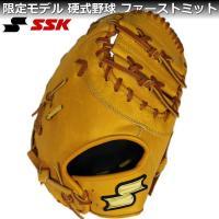 SSK エスエスケイ 硬式野球 ファーストミット TFF98S  高校野球 一塁手用ミット  定番の...
