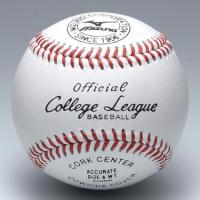 硬式ボール 試合球 野球ボール ...