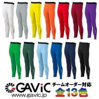 【GAVIC-ガビック】 フットサルウエア/サッカーウエア/チームウェア/チーム対応モデル/インナー...