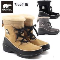 アウトドアで活躍する寒さに強くデザイン性が高いブーツです。履き口にはファーを使用し、ブーツの内側はフ...