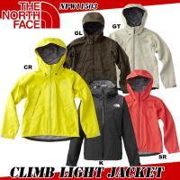 NPW11503 レディース CM/ ノースフェイス コズミックブルー THE NORTH FACE CLIMB LIGHT JACKET クライムライトジャケット