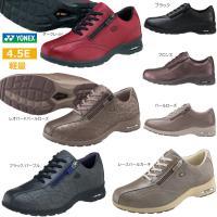 ヨネックス パワークッション カジュアルウォーク レディス【女性用靴】  軽さが人気のシンプルモデル...