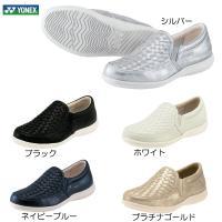 ヨネックス パワークッション カジュアルウォーク レディス【女性用靴】  「足全体フィット設計」のあ...