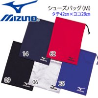 MIZUNO(ミズノ)シューズバッグ(M)■カラー 06:グレー×ブラック 09:ブラック×シルバー...
