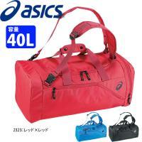 asics(アシックス)ボストンバッグ    ショルダーパッド付きでバックパックとしても使える3WA...